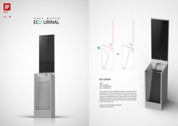 eco_urinal_2